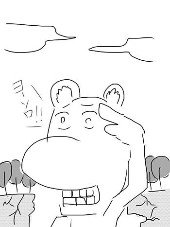 くんぷーさん5