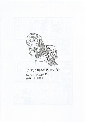 りじとぱなH4